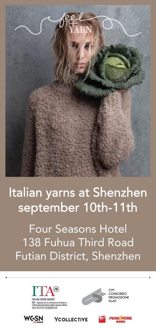 Italian Yarns at Shenzhen